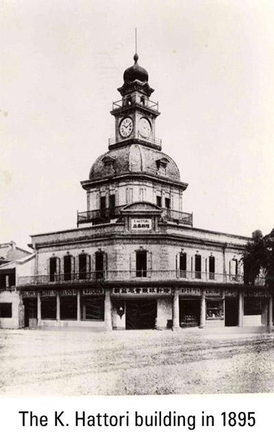 Maison Hattori 1895